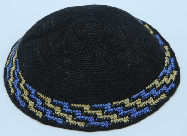 KippaCo Hand Knitted Yarmulke, Knitted Kippah Hat 15 cm5.9 Inc 113a-hand knitted kippah, kippah. 100% cotton, Bar Mitzvah kippah, Wedding Kippah