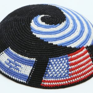 KippaCo Hand Knitted Yarmulke, Knitted Kippah Hat 15. cm-6 Inc 133 - Hand Knitted Kippah, Kippah. 100% Cotton, Bar Mitzvah Kippah, Wedding Kippah
