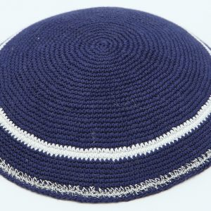 KippaCo Hand Knitted Yarmulke, Knitted Kippah Hat 15.2 Cm-6 Inc 105- Hand Knitted Kippah, Kippah. 100% Cotton, Bar Mitzvah Kippah, Wedding