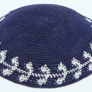 KippaCo Hand Knitted Yarmulke, Knitted Kippah Hat 15.2 Cm-6 Inc 106- Hand Knitted Kippah, Kippah. 100% Cotton, Bar Mitzvah Kippah, Wedding - Copy