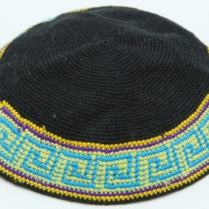 KippaCo Hand Knitted Yarmulke, Knitted Kippah Hat 15.7 cm-6.2 Inc 117 Hand Knitted Kippah, Kippah. 100% Cotton, Bar Mitzvah Kippah, Wedding Kippah